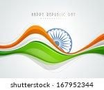 Stylish Indian Republic Day...