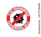 no virus. stop sign vector... | Shutterstock .eps vector #1679758480