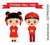 cartoon of chinese boy   girl ... | Shutterstock .eps vector #167996540