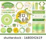 japanese style heading frame... | Shutterstock .eps vector #1680042619