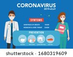 doctor who save patients from... | Shutterstock .eps vector #1680319609