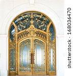 Beautiful Arched Doorway. Door...