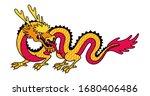 traditional japanese dragon.... | Shutterstock .eps vector #1680406486