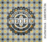 petroleum arabic style emblem.... | Shutterstock .eps vector #1680456736