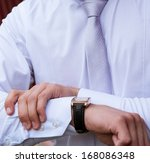 unrecognizable man looking on... | Shutterstock . vector #168086348