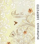 vintage wedding invitation card | Shutterstock .eps vector #168091553