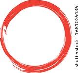 circle brush stroke vector...   Shutterstock .eps vector #1681026436