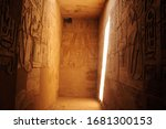 The Mortuary Temple Of Seti I ...