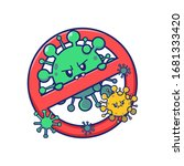 cute virus cartoon with stop... | Shutterstock .eps vector #1681333420