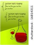 bottle of wine | Shutterstock .eps vector #16814311