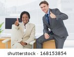 portrait of two business... | Shutterstock . vector #168153854