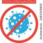 stop coronavirus sign. stop...   Shutterstock .eps vector #1681543843