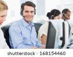 side view portrait of business... | Shutterstock . vector #168154460