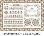 vintage ornament set. floral... | Shutterstock .eps vector #1681640353
