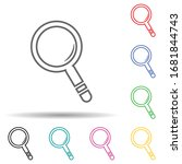 magnifier multi color set icon. ...