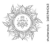 coloring book with mandala.... | Shutterstock . vector #1681964263