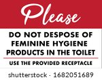 feminine hygiene product sign   ... | Shutterstock .eps vector #1682051689