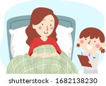 illustration of a kid girl... | Shutterstock .eps vector #1682138230