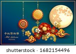 Happy Mid Autumn Festival  ...