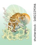 tiger climbing on hill and...   Shutterstock .eps vector #1682229346