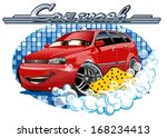 car washing sign with sponge.... | Shutterstock .eps vector #168234413