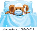 vector  baby bear cartoon in... | Shutterstock .eps vector #1682466019