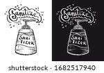 sanitizer antiseptic spray.... | Shutterstock .eps vector #1682517940