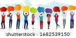 group of multiethnic diverse... | Shutterstock .eps vector #1682539150