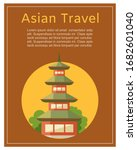 Japan Asian Travel Concept Wit...