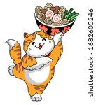 cute happy cat bring the bowl... | Shutterstock .eps vector #1682605246