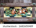 three wise monkeys of the... | Shutterstock . vector #1682650489