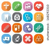 trendy flat medical icons with...