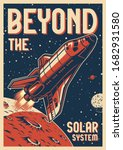 vintage space colorful poster... | Shutterstock .eps vector #1682931580