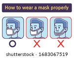 how to wear a mask properly.... | Shutterstock .eps vector #1683067519