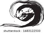whirlpool. wave splash. brush... | Shutterstock .eps vector #1683122533