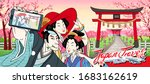japan tourism promo banner with ... | Shutterstock .eps vector #1683162619