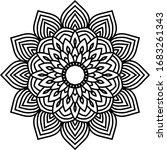circular pattern in form of...   Shutterstock .eps vector #1683261343