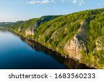 river volga rocky mountain with ... | Shutterstock . vector #1683560233