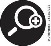 magnifying glass | Shutterstock .eps vector #168367118