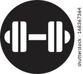 dumbbell icon | Shutterstock .eps vector #168367364