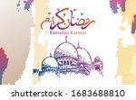 ramadan kareem. watercolour... | Shutterstock .eps vector #1683688810