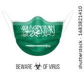 medical mask with national flag ...   Shutterstock .eps vector #1683821410