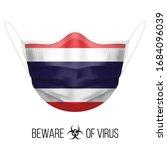 medical mask with national flag ... | Shutterstock .eps vector #1684096039
