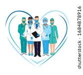 set of characters of doctors in ... | Shutterstock .eps vector #1684878916