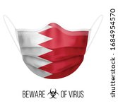 medical mask with national flag ... | Shutterstock .eps vector #1684954570
