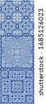 antique portuguese azulejo... | Shutterstock .eps vector #1685126023