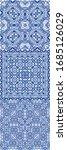 ornamental azulejo portugal... | Shutterstock .eps vector #1685126029
