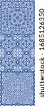 portuguese ornamental azulejo... | Shutterstock .eps vector #1685126350