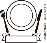 icon of a dish  a knife and a... | Shutterstock .eps vector #1685165179