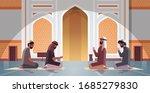 religious muslim men kneeling... | Shutterstock .eps vector #1685279830